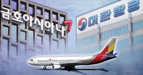 하늘길 막혀 `개점휴업`… 항공빅딜로 초대형국적항공사 출범